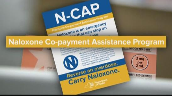 N-CAP Logo